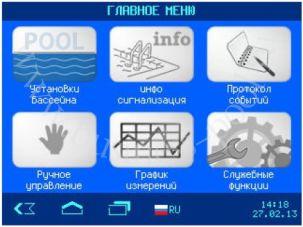 Настройки системы управления  EUROMATIK . net (Евроматик нет)