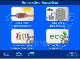 Режимы работы  EUROMATIK . net (Евроматик нет)