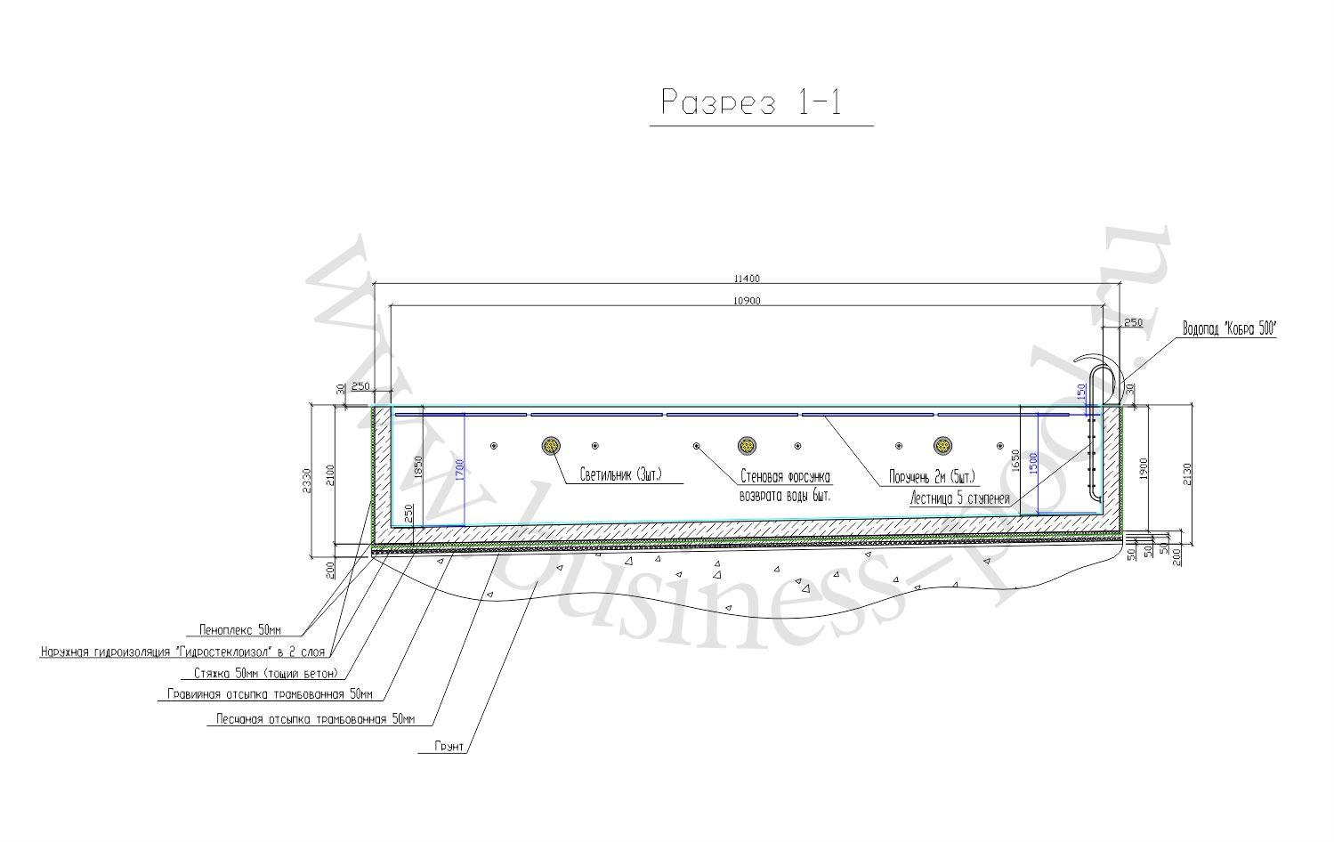 Разрез 1-1 тз-0038-с